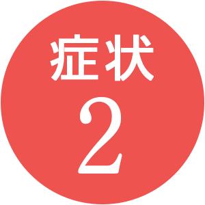 syoujyou_02
