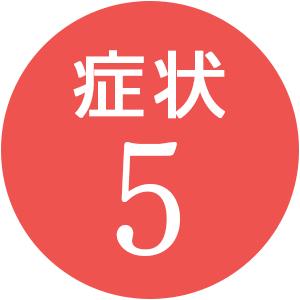syoujyou_05